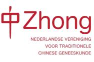 zhong-logo.jpg